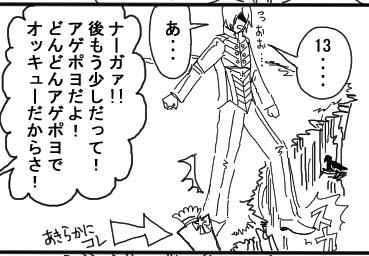 BN�@切り取り.jpg