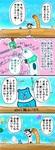 しおりの使い方�A.jpg