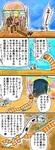 アナゴ漫画�A.jpg