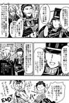 プタハ戦�O.jpg