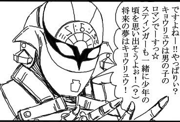 下書きBN恐竜編�C.jpg